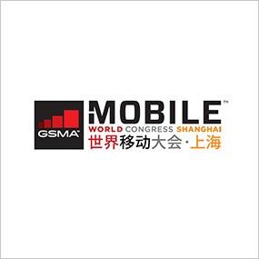 Mobile World Congress Shanghai